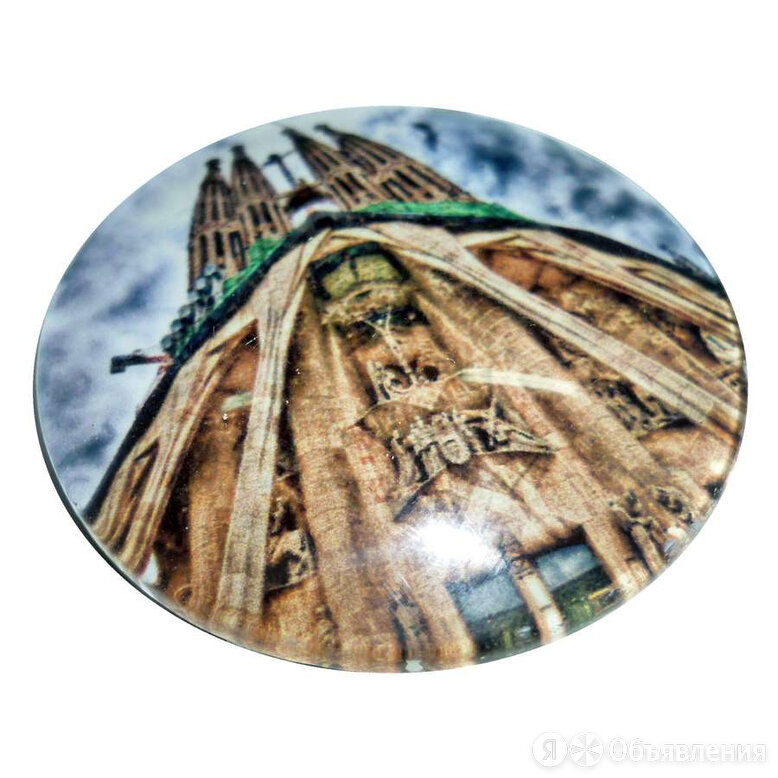 Магнит стекл. круглый 2955-11 Саграда Фамилия 5см по цене 60₽ - Сувениры, фото 0