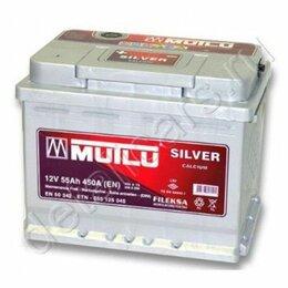 Аккумуляторы и комплектующие - Аккумуляторы MUTLU, 0