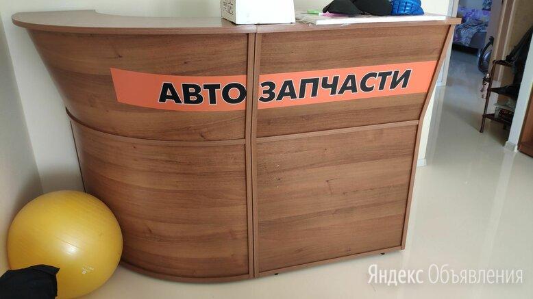 Ресепшн, стойка администратора. по цене 5000₽ - Мебель для учреждений, фото 0