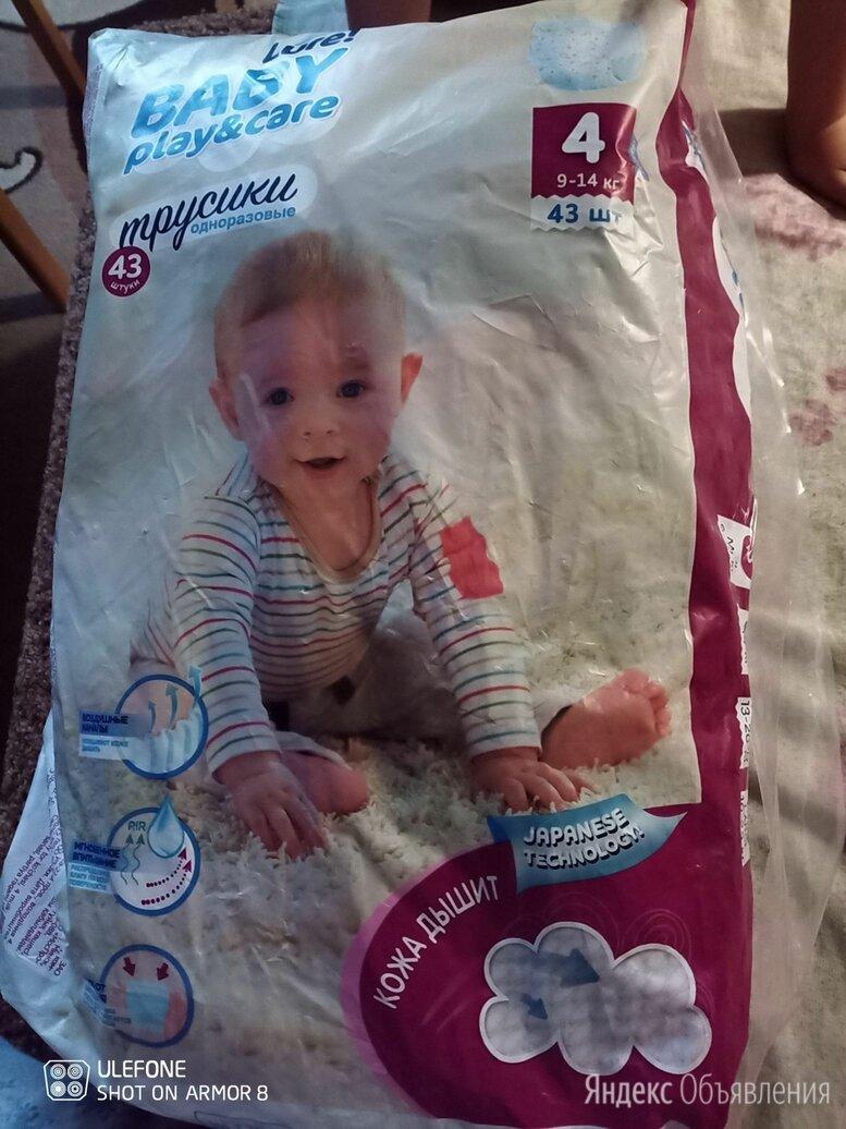 Памперсы трусики 22штуки детские за 400 руб по цене 400₽ - Подгузники, фото 0