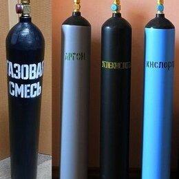 Газовые баллоны - Баллоны газовые 2л, 5л, 10л, 20л, новые, 0