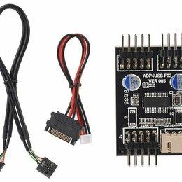 USB-концентраторы - Хаб-Usb с с питанием + планка с 4х USB 2.0 портами, 0