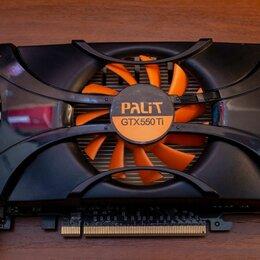 Видеокарты - Видеокарта Palit GeForce GTX 550 Ti 900Mhz PCI-E 2.0 1024Mb 4100Mhz 192 bit HDMI, 0