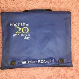 Учебные пособия - Английский за 20 минут в день, 0