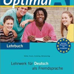 Наука и образование - Учебник и рабочая тетрадь Optimal A1, 0