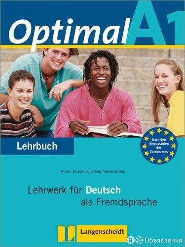 Учебник и рабочая тетрадь Optimal A1 по цене 500₽ - Наука и образование, фото 0