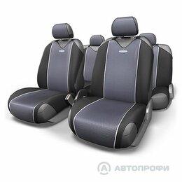 Мототехника и электровелосипеды - CARBON «майки »сер (8 пр) 1/6, 0