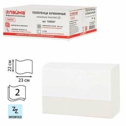 Туалетная бумага и полотенца - Полотенца бумажные 200 штук, ЛАЙМА (Система H2), ЛЮКС, 2-слойные, белые, КОМП..., 0