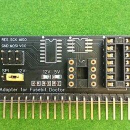Прочие комплектующие - Адаптер SO-8 soic-14 для Atmega fusebit doctor, 0