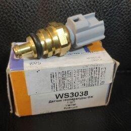 Двигатель и топливная система  - Vernet WS3038 датчик температуры охлаждающей жидкости , 0