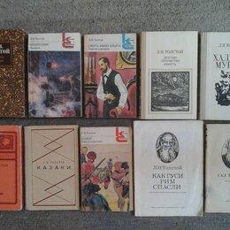 Художественная литература - Л.Н. ТОЛСТОЙ. /10 Книг: Повести.Рассказы., 0