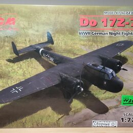 Сборные модели - Do 17Z-7 1/72 ICM 72307, 0