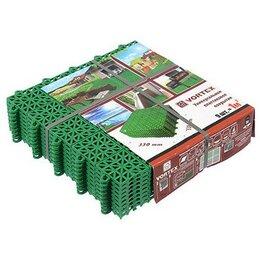 Садовые дорожки и покрытия - Покрытие пластиковое универсальное Vortex 1 м2 (9 , 0