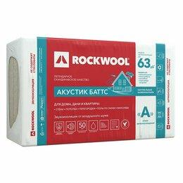 Изоляционные материалы - Каменная вата rockwool акустик баттс 1000x600х50мм, 0