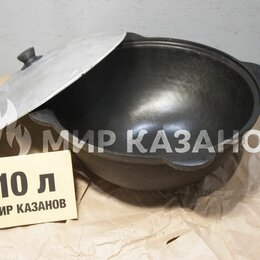 Казаны, тажины - Казан чугунный узбекский 10л, 0