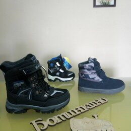 Ботинки - Ботинки МЕМБРАНА для мальчика, 0