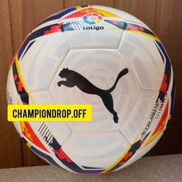 Мячи - Мячи футбольные Puma и Adidas, 0