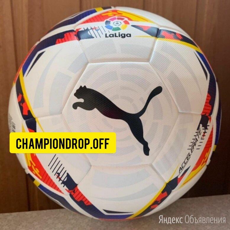 Мячи футбольные Puma и Adidas по цене 3000₽ - Мячи, фото 0