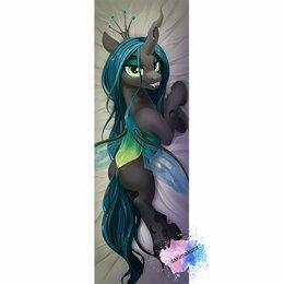 Декоративные подушки - Дакимакура My little pony - Королева Крисалис, 0