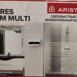 Водонагреватели - Водонагреватель проточный ariston aures sm 7.7 (3520025), 0