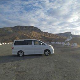 Экскурсии и туристические услуги - Поездки в горы.Экскурсии по Кавказу, 0