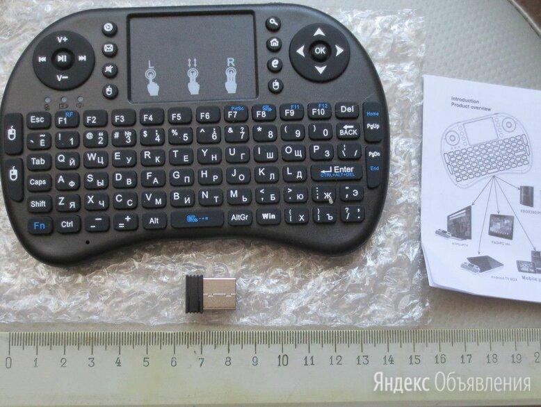 клавиатура НОВАЯ мини беспроводная.ЧЁРНАЯ. 2.4 ГГц по цене 900₽ - Клавиатуры, фото 0