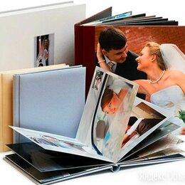 Фотоальбомы - Фотоальбомы, 0