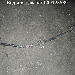 Запчасти  - Стабилизатор на Honda Elysion RR1 52300-SJK-013 задний, 0