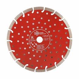 Диски отрезные - 230 Алмазный отрезной диск Grand Ultra Segment GUS726, 0