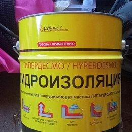 Изоляционные материалы - Гидроизоляция гипердесмо, 0