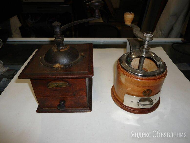 Кофемолка Москва-1930гг/peugeot freres-19 век по цене 7700₽ - Кофемолки, фото 0