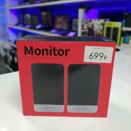 Компьютерная акустика - Колонки Perfeo PF-2079 Monitor, 0