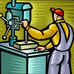 Штамповщики - штамповщики, 0