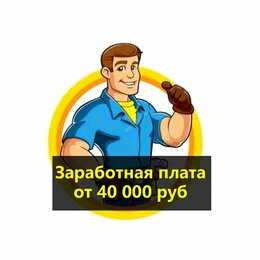 Мастера - Ученик мастера по ремонту бытовой техники, 0