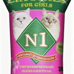 Наполнители для туалетов - N1 Crystals For Girls Силикагелевый 30л, 0
