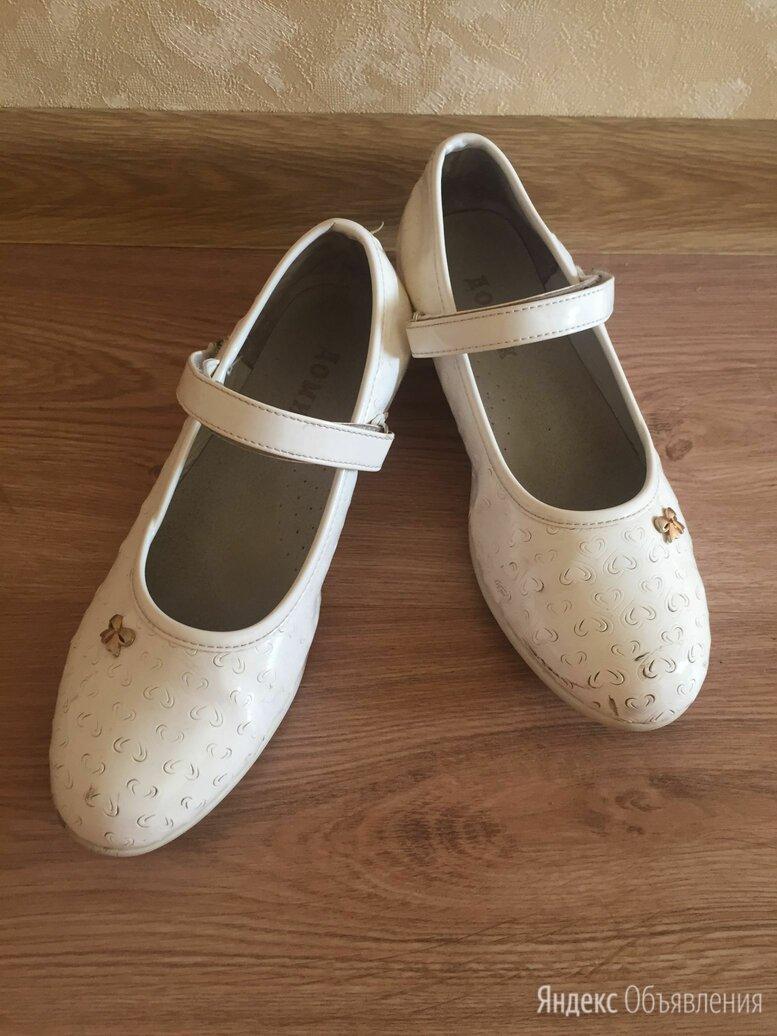 Туфли белые по цене 300₽ - Балетки, туфли, фото 0