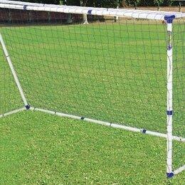 Аксессуары и принадлежности - Ворота игровые DFC GOAL300S 10  and  6ft Pro Sports сетка, 0