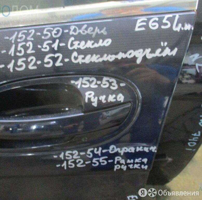 Ограничитель двери передний на BMW E65 по цене 1011₽ - Кузовные запчасти, фото 0
