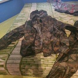 Одежда и обувь - Дождевик-костюм, 0