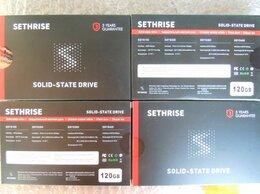 Внутренние жесткие диски - Sethrise ssd диск 120 gb для ноутбуков и…, 0