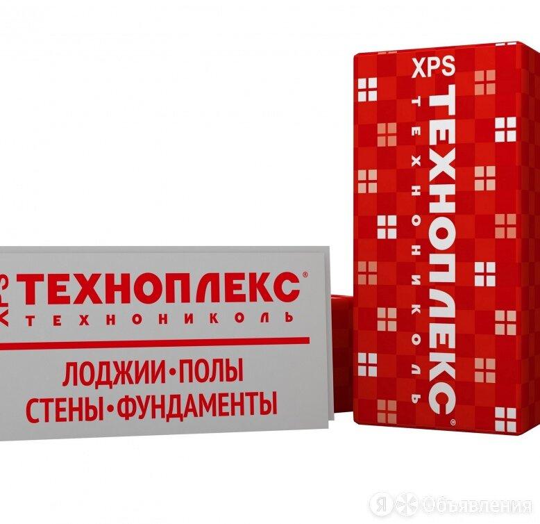 ТЕХНОПЛЕКС XPS 100*580*1180 (4 шт./0,27376 м3 упак.) по цене 500₽ - Изоляционные материалы, фото 0