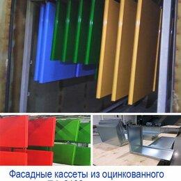 Фасадные панели - Фасадные кассеты полиэстер 0,7мм, 0