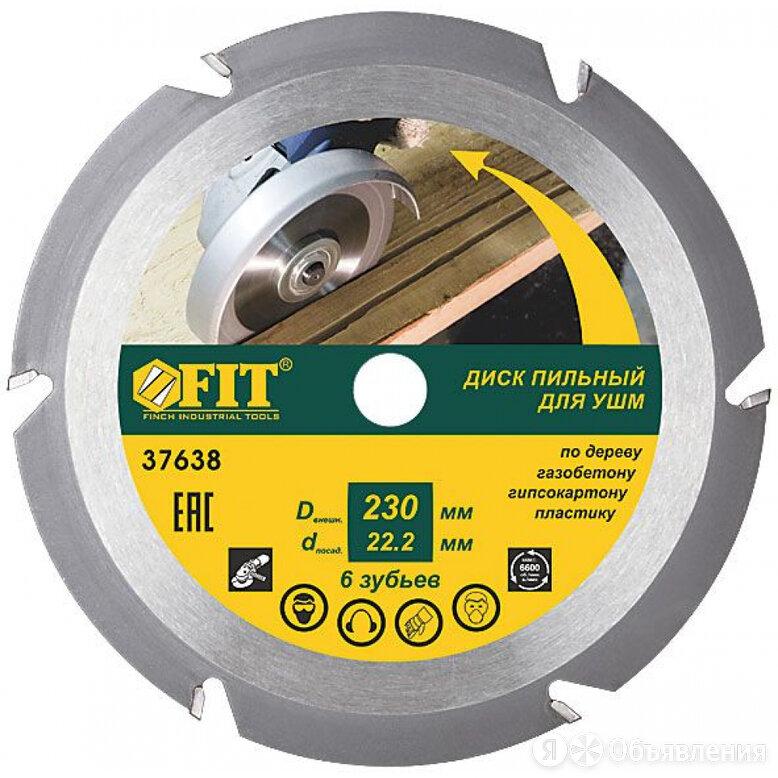 Пильный диск по дереву FIT 37638 по цене 1619₽ - Другое, фото 0