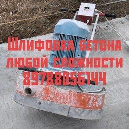 Без специальной подготовки - Рабочие без вредных привычек РФ, 0
