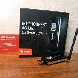 3G,4G, LTE и ADSL модемы - 4G/LTE Модем до 100 Мбит + Усиливающая Антена, 0