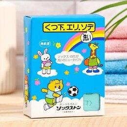 Средства для интимной гигиены - Хозяйственное мыло, Solid laundry soap for socks, collars, sleeves, для засти..., 0