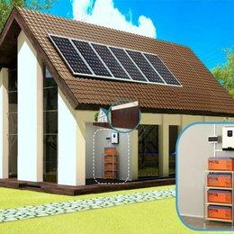 Солнечные батареи - Солнечная электростанция Комбинированный 1680, 0