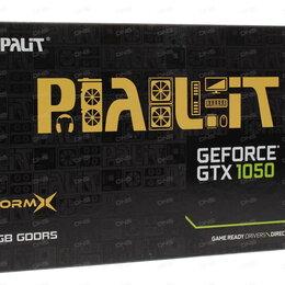 Видеокарты - Коробка для видеокарты Palit GeForce GTX 1050 2GB, 0