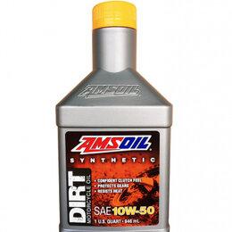 Кузовные запчасти - Мотоциклетное масло AMSOIL Synthetic Dirt Bike Oil SAE 10W-50 (0,946л), 0