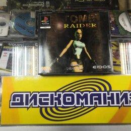 Игры для приставок и ПК - Tomb Raider PAL (PsOne), 0